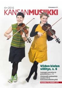 kansanmusiikki_0416_kansi_pieni